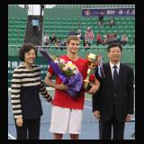 Guangzhou 2014