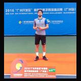Guangzhou 2016