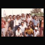 Marrakech 1984