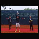 Nanjing 2016