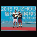Suzhou 2015