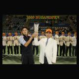Busan 2009