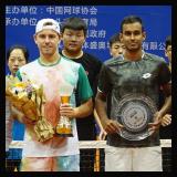 Baotou 2019
