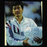 ATP Masters Series Miami 1992
