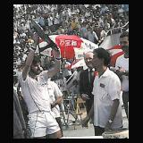 Guangzhou 1980