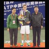 Guangzhou 2015