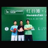 Nanchang 2014