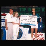 Tel Aviv 1994