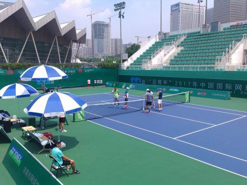 Jinan International Open