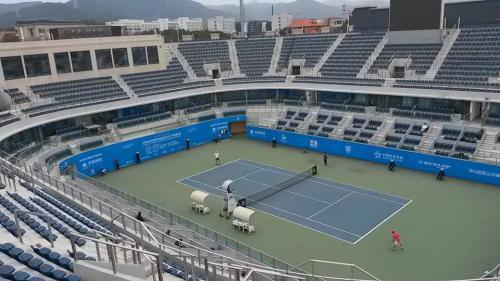 Pingshan Open