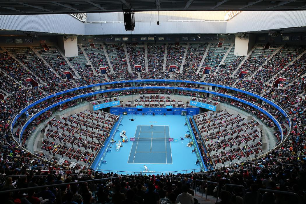Peking Tennis